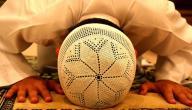 كيفية قضاء الصلاة الفائتة