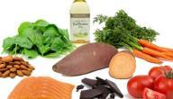 فوائد ومضار فيتامين أ للجسم