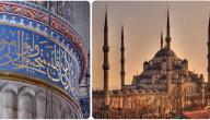 عدد المسلمين في تركيا