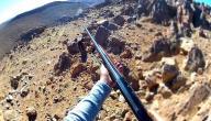 الصيد البري في المغرب