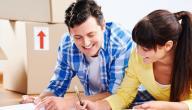 كيفية كتابة مقدمة عن المعلم