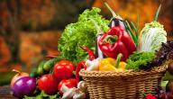 فوائد الفواكه والخضروات للجسم