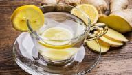 فوائد الليمون والزنجبيل للتخسيس
