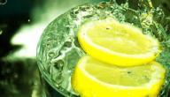 فوائد الماء الدافئ مع الليمون