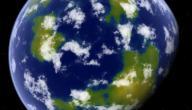 تعريف كوكب الارض