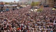 كم يبلغ عدد سكان اليمن