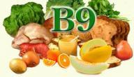 فيتامين ب9