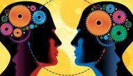 قوة الجذب الفكري