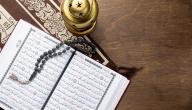 فوائد صيام رمضان