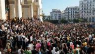 أصل سكان الجزائر