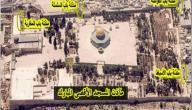 كم عدد مآذن المسجد الأقصى