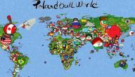 كم دولة بالعالم