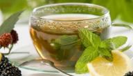 فوائد شاي البردقوش