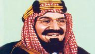 كم سنة حكم الملك عبد العزيز