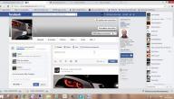 عمل فيس بوك سريع