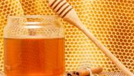 فوائد العسل والقرفة للبشرة