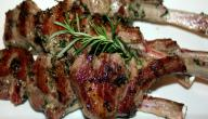 طريقة شواء اللحم