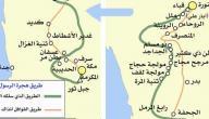طريق هجرة الرسول