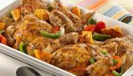 طريقة صينية الدجاج بالخضار