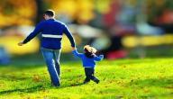 حقوق الأبناء على الوالدين
