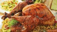 طريقة عمل دجاج محشي بالأرز