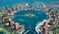 السياحة إلى قطر