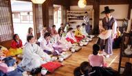 الثقافة الكورية