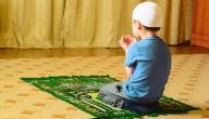 حكم الدعاء بعد الصلاة