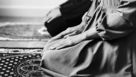 كم عدد ركعات صلاة التراويح للنساء