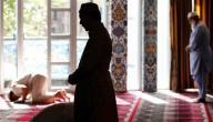 أداء الصلاة بطريقة صحيحة