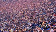 عدد سكان العالم