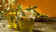طريقة استخدام زيت الزيتون