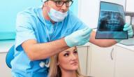 عدد سنوات دراسة طب الأسنان