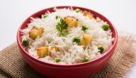 طريقة الأرز بشاور