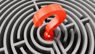بحث عن حل المشكلات