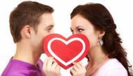 قانون الجذب في الحب