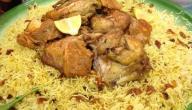 طريقة عمل كبسة الدجاج السعودية