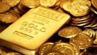 متى تجب زكاة الذهب