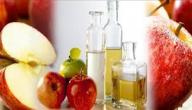 طريقة عمل خل التفاح للتخسيس