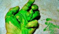 دلائل اللون الأخضر
