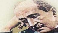 شاعر احمد شوقي