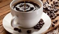 هل القهوة ترفع الضغط