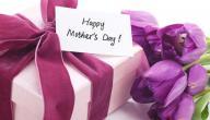 أفضل هدايا عيد الأم