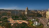 أفضل الأماكن السياحية في برشلونة