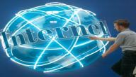 حساب سرعة الإنترنت