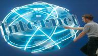 حساب سرعة الانترنت