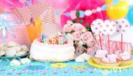 تنظيم حفلة عيد ميلاد