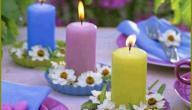مسجات تهاني العيد