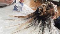 خطوات صبغ الشعر