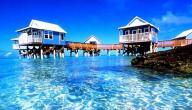 جزر لشهر العسل